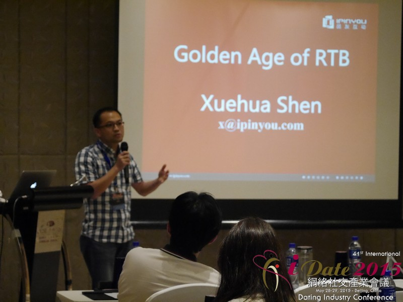 Albert Xeuhua Shen - CTO of iPinYou at the May 28-29, 2015 Mobile and Internet Dating Industry Conference in China